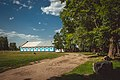 Антонінський парк. смт Антоніни.jpg