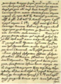 Баркулабаўскі летапіс, старонка рукапісу.PNG