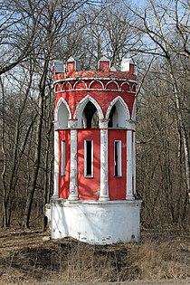 Башня Шамиля (Льгов), 2014.jpg