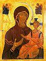 Богородица одигитрија.jpg