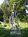 Братська могила німецьких солдат 03.jpg