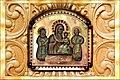 Бугабашская икона Божией Матери.jpg