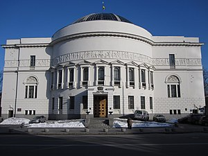 Central Council of Ukraine - The Ukrainian Club Building, now the Pedagogical Museum, a meeting place of the Little Council