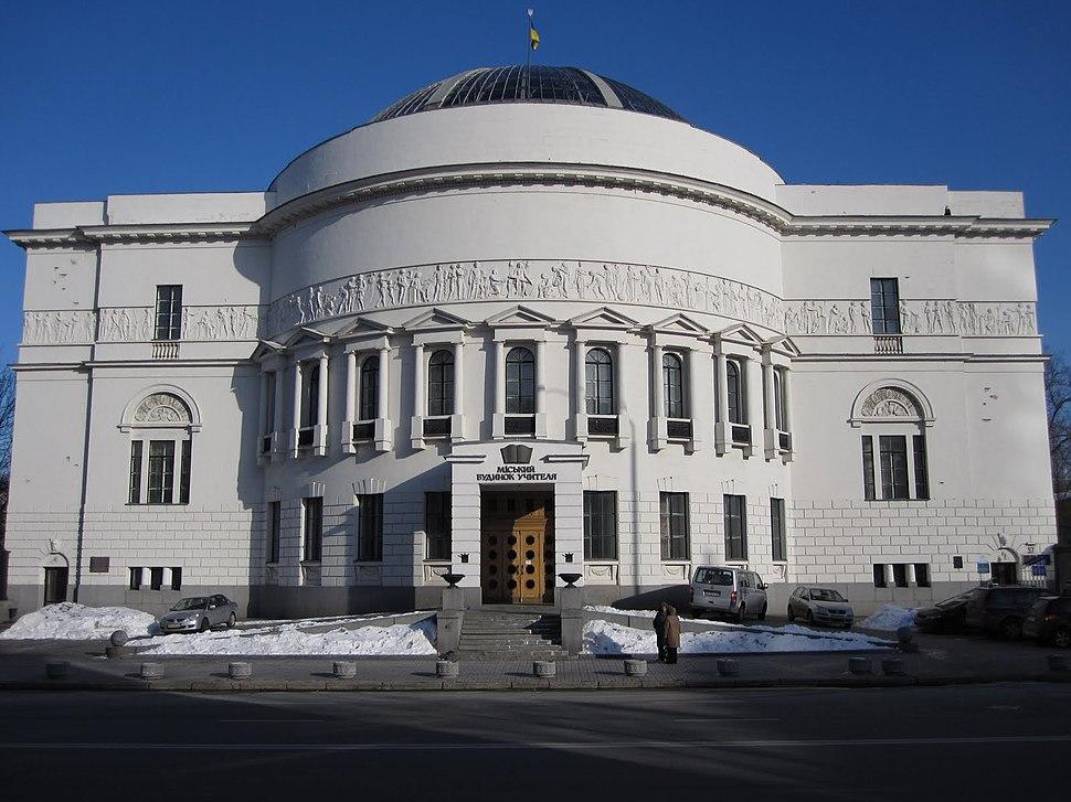 Будинок Педагогічного музею