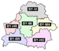 Білорусь ISO 3166-2-BY.png