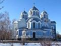 Вознесенська церква у зимовому Бобринці.JPG