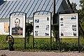 Ворожейкин А.В. - лётчик второй мировой (2010.06.26) - panoramio.jpg