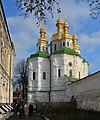 Всехсвятська церква. Лавра. Київ.jpg