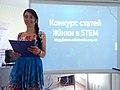 Вікітренінг для вчителів історії в Миколаві (червень 2019). Світлина перша.jpg