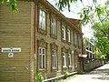 Гагарина 16 - Беленца 21 IMG 1665.jpg
