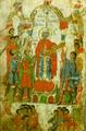 Давид царь составляет Псалтирь.png