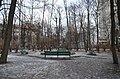Дендропарк імені О. О. Богомольця, Київ.jpg