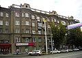 Дом, в котором жил Белостоцкий, Челябинск.jpg