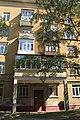 Дом 4, входные группы, улица Ватутина Нижний Новгород.jpg