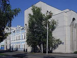 Sterlitamak - Russian Drama Theater