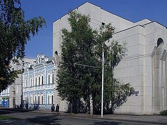 Sterlitamak - Russian Drama Theater