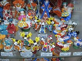 Dymkovo Toys Wikipedia