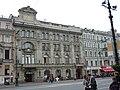 Здание Азовского комм. банка (Невский, 62) - 2010-06-20.jpg