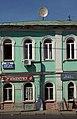 Здание землемерного техникума Курск ул. Дзержинского 49 (фото 1).jpg