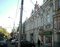 Здание товарищества мануфактур братьев Тарасовых.JPG
