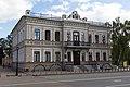 Ишимский краеведческий музей.jpg