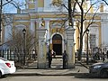 Князь-Владимирский собор, вход.jpg