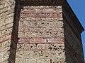 Ктиторске траке на фасади цркве Богородице Љевишке у Призрену.jpg