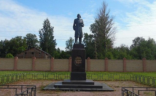 Лебяжье, памятник Салтыкову Щедрину