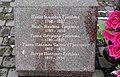 Мар'янівка. Могила Є.П.Гребінки, українського і російського письменника, та його родичів.jpg
