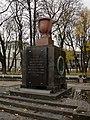 Маріїнський парк DSCF5962.JPG