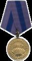 """Медаль """"За освобождение Праги"""".png"""