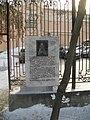 Мемориальная доска в память о Полянском у СИЗО Екатеринбурга.jpg