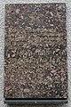 Мемориальная доска в память о сотрудниках Мурманского управления гидрометеослужбы.jpg
