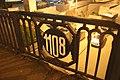 Мост с юбилейными перилами. Владимир. Август 2013 - panoramio.jpg