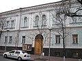 Національний музей Тараса Шевченка в Києві.jpg