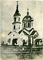 Николаевская церковь село Новониколаевка Азовский район.jpg