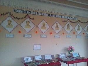 Оформлення Вишневської бібліотеки-філії.jpg