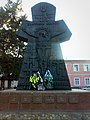 Пам'ятник жертвам репресій в Бродах.jpg