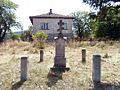 Паметник в чест на загиналите руски войници от Руско-турската освободителна война - с.Долно Камарци.jpg