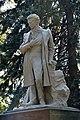 Памятник А.С.Пушкину Армавир Краснодарский край.jpg