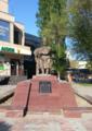 Памятник Ирчи Казаку в Махачкале.png