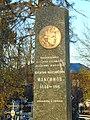 Памятник Максимову.jpg