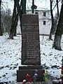 Памятник на северной братской могиле в Чашниково.jpg