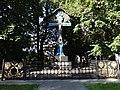 Памятный крест Вел. Князю С.А. Романову Новоспасский монастырь Москва.JPG