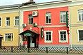 Переславль-Залесский, Ростовская, 4.jpg