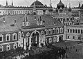 Посещение Чудова монастыря.jpg