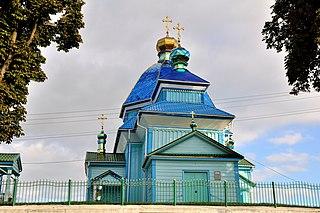 Orzhiv Urban locality in Rivne Oblast, Ukraine