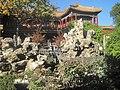 Сад в Дворце Императора.jpg