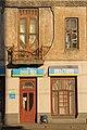 Фрагмент фасады бывшего здания Кузнецких каменноугольных копей.jpg