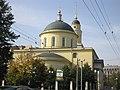 Храм Вознесения Господня в Сторожах у Никитских ворот.JPG